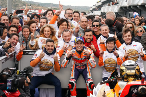 Win for Márquez and Triple Crown for Repsol Honda